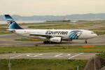 アイスコーヒーさんが、関西国際空港で撮影したエジプト航空 A330-243の航空フォト(写真)