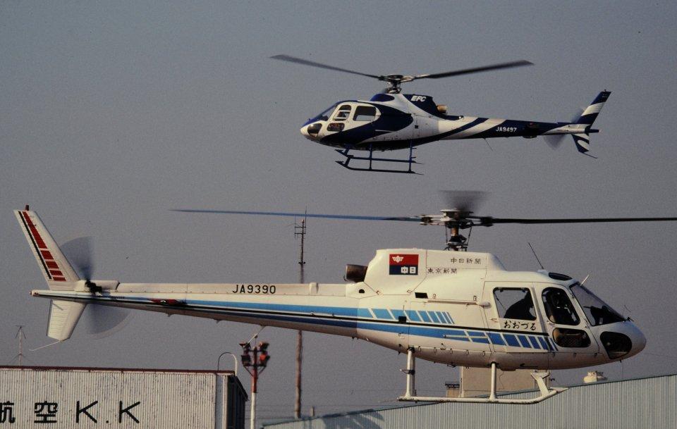 チャーリーマイクさんの中日新聞社 Eurocopter AS350 Ecureuil/AStar (JA9390) 航空フォト