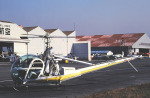 チャーリーマイクさんが、八尾空港で撮影した日本産業航空 UH-12Eの航空フォト(写真)