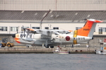 WING_ACEさんが、阪神基地で撮影した海上自衛隊 US-1Aの航空フォト(飛行機 写真・画像)