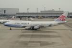 アイスコーヒーさんが、関西国際空港で撮影したチャイナエアライン 747-409の航空フォト(飛行機 写真・画像)