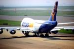 たにへいさんが、中部国際空港で撮影したアトラス航空 747-47UF/SCDの航空フォト(写真)
