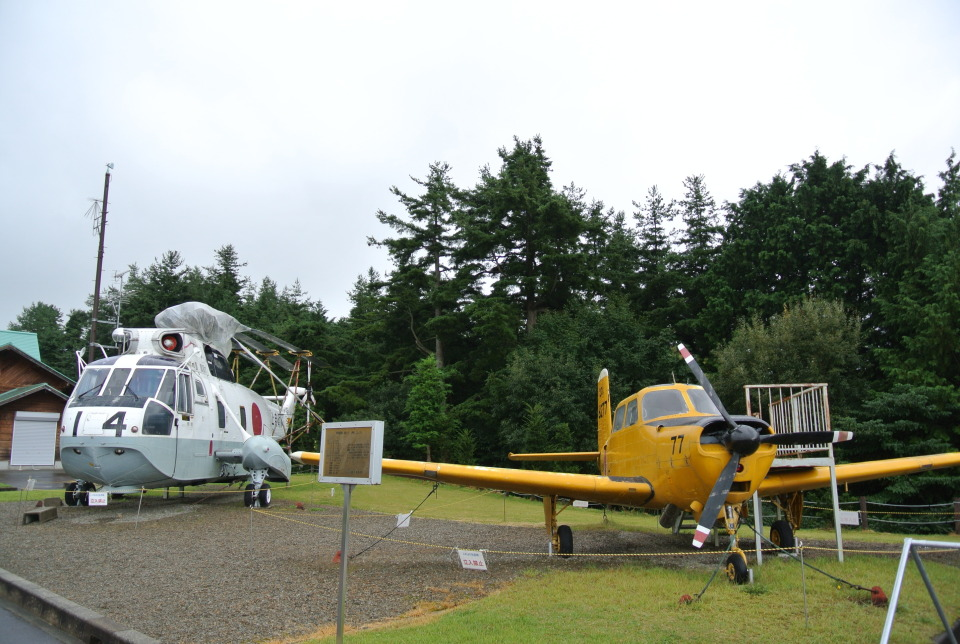 なないろさんの海上自衛隊 Fuji KM-1/KM-2 (6277) 航空フォト