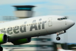 t!!!!!!さんが、鹿児島空港で撮影したソラシド エア 737-86Nの航空フォト(写真)