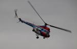 Koenig117さんが、ラメンスコエ空港で撮影したロイヤル・クメール・エアラインズ Mi-2の航空フォト(写真)