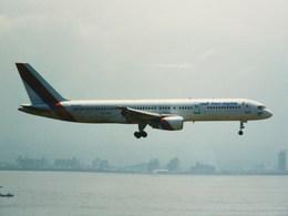 yanaさんが、関西国際空港で撮影したロイヤル・ネパール航空 757-2F8Cの航空フォト(飛行機 写真・画像)