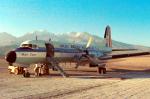 墨爺さんが、ペルー アレキパ空港で撮影したLANSA航空 ペルー YS-11の航空フォト(写真)