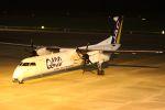 Kuuさんが、鹿児島空港で撮影した日本エアコミューター DHC-8-402Q Dash 8の航空フォト(飛行機 写真・画像)
