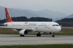 Severemanさんが、静岡空港で撮影したトランスアジア航空 A321-131の航空フォト(写真)