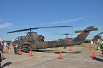 パンダさんが、下総航空基地で撮影した陸上自衛隊 AH-1Sの航空フォト(飛行機 写真・画像)