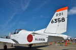 パンダさんが、下総航空基地で撮影した海上自衛隊 T-5の航空フォト(飛行機 写真・画像)