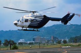 静岡ヘリポート - Shizuoka Heliportで撮影されたファーストエアートランスポート - First Air Transportの航空機写真