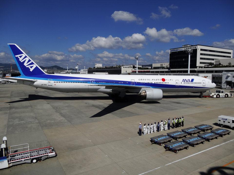 T.Sazenさんの全日空 Boeing 777-300 (JA751A) 航空フォト