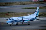 パンダさんが、関西国際空港で撮影した海上保安庁 340B/Plus SAR-200の航空フォト(飛行機 写真・画像)