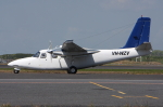 WING_ACEさんが、ケアンズ空港で撮影したWEST WING AVIATION PTY LTD  500U Shrike Commanderの航空フォト(飛行機 写真・画像)