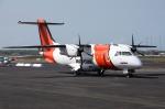 WING_ACEさんが、ケアンズ空港で撮影したアエロレスキュー 328-110の航空フォト(飛行機 写真・画像)