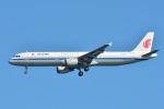 パンダさんが、羽田空港で撮影した中国国際航空 A321-213の航空フォト(写真)