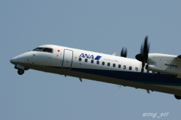 大分空港 - Oita Airport [OIT/RJFO]で撮影されたANAウイングス - ANA Wings [EH/AKX]の航空機写真