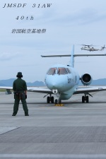 岩国空港 - Marine Corps Air Station Iwakuni [IWK/RJOI]で撮影された航空自衛隊 - Japan Air Self-Defense Forceの航空機写真