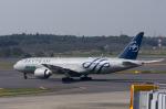 xxxxxzさんが、成田国際空港で撮影したアリタリア航空 777-243/ERの航空フォト(写真)