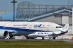 パンダさんが、成田国際空港で撮影した朝日航洋 560 Citation Ultraの航空フォト(飛行機 写真・画像)