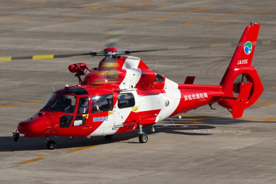 Scotchさんの浜松市消防航空隊 Eurocopter AS365/565 Dauphin 2/Panther (JA119X) 航空フォト