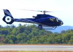 ふじいあきらさんが、広島空港で撮影した日本法人所有 EC130B4の航空フォト(写真)