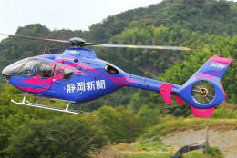 Chofu Spotter Ariaさんが、静岡ヘリポートで撮影した静岡エアコミュータ EC135P1の航空フォト(飛行機 写真・画像)