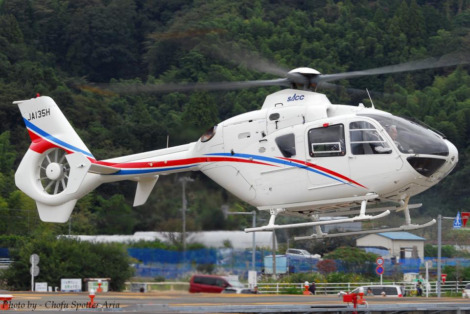 Chofu Spotter Ariaさんの静岡エアコミュータ Eurocopter EC135/635 (JA135H) 航空フォト