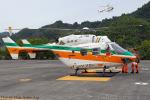 Chofu Spotter Ariaさんが、静岡ヘリポートで撮影した静岡県消防防災航空隊 BK117C-1の航空フォト(飛行機 写真・画像)