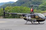 Chofu Spotter Ariaさんが、静岡ヘリポートで撮影した日本個人所有 R44 Ravenの航空フォト(飛行機 写真・画像)
