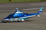 Scotchさんが、名古屋飛行場で撮影した日本デジタル研究所(JDL) A109E Powerの航空フォト(写真)