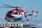 へりさんが、名古屋飛行場で撮影した島根県防災航空隊 BK117C-2の航空フォト(写真)