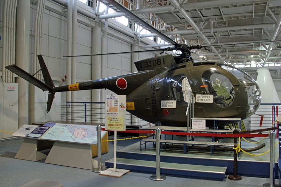 りんたろうさんの陸上自衛隊 Kawasaki OH-6J (31081) 航空フォト