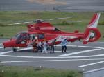 関西国際空港 - Kansai International Airport [KIX/RJBB]で撮影された大阪市消防航空隊 - Osaka City Fire Department Air Corpsの航空機写真