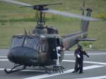関西国際空港 - Kansai International Airport [KIX/RJBB]で撮影された陸上自衛隊 - Japan Ground Self-Defense Forceの航空機写真