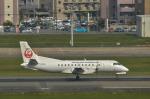 パンダさんが、福岡空港で撮影した日本エアコミューター 340Bの航空フォト(飛行機 写真・画像)