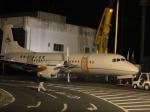 熊本空港 - Kumamoto Airport [KMJ/RJFT]で撮影された国土交通省 航空局 - MLIT Civil Aviation Bureauの航空機写真