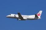 Severemanさんが、鹿児島空港で撮影した日本エアコミューター 340Bの航空フォト(写真)