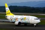 rjnsphotoclub-No.07さんが、静岡空港で撮影したAIR DO 737-54Kの航空フォト(飛行機 写真・画像)