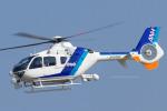 Scotchさんが、名古屋飛行場で撮影したオールニッポンヘリコプター EC135T2の航空フォト(飛行機 写真・画像)