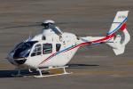 Scotchさんが、名古屋飛行場で撮影した静岡エアコミュータ EC135T2の航空フォト(写真)