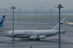xxxxxzさんが、羽田空港で撮影したロシア航空 Il-96-300の航空フォト(飛行機 写真・画像)