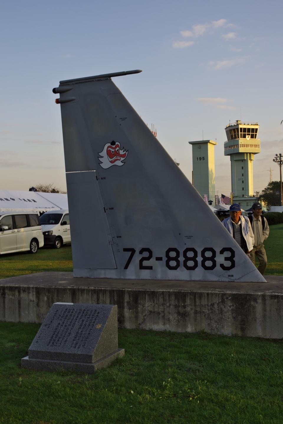 kanade/Ryo@S.O.R.A.さんの航空自衛隊 Mitsubishi F-15J Eagle (72-8883) 航空フォト