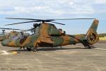 Chofu Spotter Ariaさんが、立川飛行場で撮影した陸上自衛隊 OH-1の航空フォト(写真)