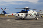 Chofu Spotter Ariaさんが、立川飛行場で撮影した陸上自衛隊 EC225LP Super Puma Mk2+の航空フォト(写真)