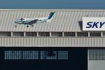 パンダさんが、羽田空港で撮影した海上保安庁 B300の航空フォト(写真)