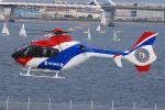 へりさんが、舞洲ヘリポートで撮影した毎日新聞社 EC135T1の航空フォト(写真)