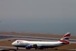 Sirius8981さんが、香港国際空港で撮影したグローバル・サプライ・システムズ 747-87UF/SCDの航空フォト(写真)