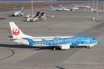 たにへいさんが、中部国際空港で撮影した日本トランスオーシャン航空 737-4Q3の航空フォト(飛行機 写真・画像)